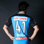 川崎フロンターレ 2020ユニフォーム 半袖 41番