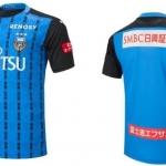 川崎フロンターレ 2020ユニフォーム 半袖  ブルー