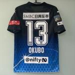 川崎フロンターレ 2016 ユニフォーム 13番
