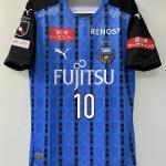 川崎フロンターレ 2020ユニフォーム ホーム 半袖  10番