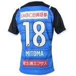 川崎フロンターレ 2021 ユニフォーム ホーム 半袖  18番 三笘薫