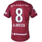 ヴィッセル神戸 2021 ユニフォーム ホーム 半袖  8番 アンドレス・イニエスタ