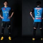 川崎フロンターレ 2020ユニフォーム 半袖  5番