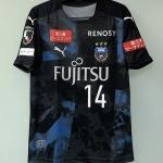 川崎フロンターレ 2020ユニフォーム  半袖 14番